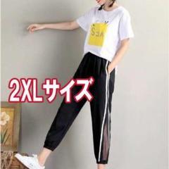 """Thumbnail of """"ジョガーパンツ 黒 カジュアル レディース パンツ ジャージ 2XLサイズ"""""""