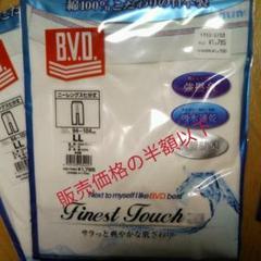 """Thumbnail of """"B.V.D.  ニーレングス七分丈 2枚セット"""""""