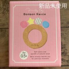 "Thumbnail of ""Milky Toy ミルキートイ Bonbon Rattle(ボンボンラトル)"""