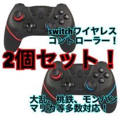 "Thumbnail of ""【新品送料無料】Switch ワイヤレスコントローラー スイッチプロコン×2"""