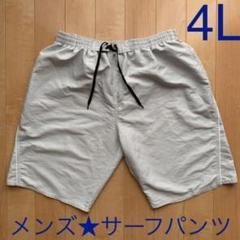 "Thumbnail of ""メンズ★水着★サーフパンツ★4Lサイズ"""
