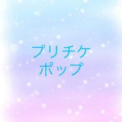 "Thumbnail of ""プリパラ ポップ  PR SR R N まとめ"""