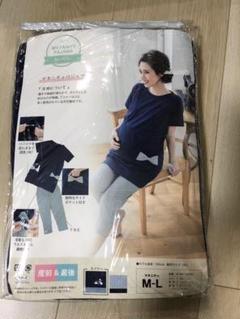 "Thumbnail of ""新品!リボン付き!マタニティパジャマ半袖"""