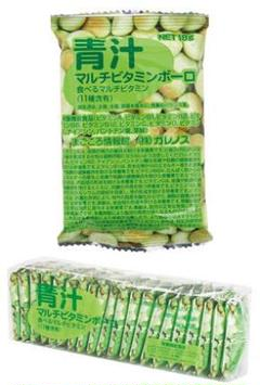 "Thumbnail of ""青汁ボーロ 健康食品"""