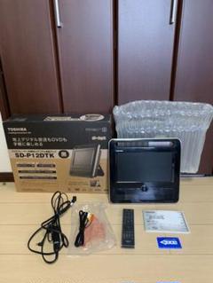 "Thumbnail of ""TOSHIBA ポータロウ SD-P12DTK  ジャンク品"""