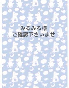 "Thumbnail of ""フィルメランジェ RHC別注 半袖 スウェット プルオーバー ロンハーマン"""