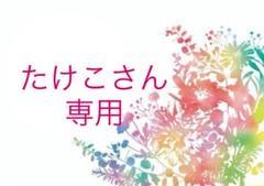 """Thumbnail of """"キラキラ クリスタル ティッシュボックケース 韓国インテリア 可愛い ゴージャス"""""""