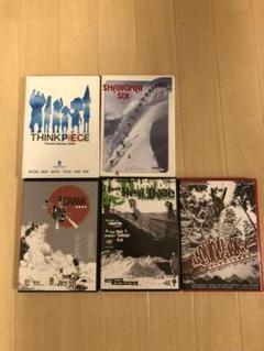 "Thumbnail of ""フリースタイルスキー freestyle ski DVD 5本セット"""