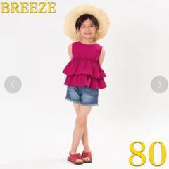 """Thumbnail of """"BREEZE ティアードチュニック 赤 80サイズ"""""""