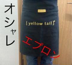 "Thumbnail of ""yellow tail  イエローテイル 前掛け エプロン"""