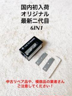 """Thumbnail of """"★ビリヤードキュー GENオリジナル 二代目最新型 タップ カッター&リペア"""""""