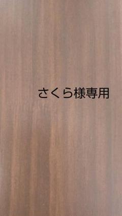 """Thumbnail of """"足踏み式消毒スタンド"""""""