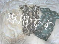 "Thumbnail of ""2wayオール 女の子"""