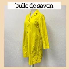 "Thumbnail of ""bulle de savon ステンカラーコート フリーサイズ イエロー"""