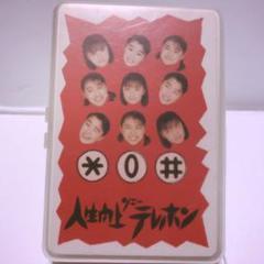 "Thumbnail of ""トランプ カード 人生向上テレホン SONY レトロ"""