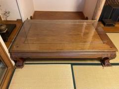 "Thumbnail of ""彫刻入り高級座卓"""