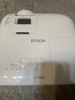 """Thumbnail of """"EPSON EH-TW5650"""""""