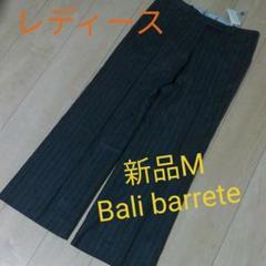 "Thumbnail of ""新品レディースM☆Bali barrete 高品質ウールワイドスラックス"""