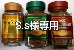 """Thumbnail of """"MAXIM スペシャルブレンド&UCC職人の珈琲 詰合せ その1"""""""