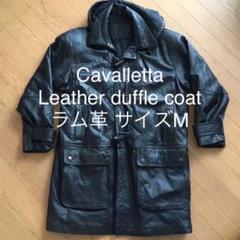 "Thumbnail of ""Cavalletta Leather duffle coat ラム革 サイズM"""