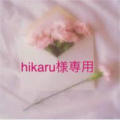"Thumbnail of ""⭐️ドモホルンリンクル⭐️美活肌エキス 洗顔石鹸 各5本"""