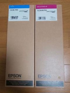 "Thumbnail of ""【期間限定セール中】  新品未使用 EPSON  インクカートリッジ"""