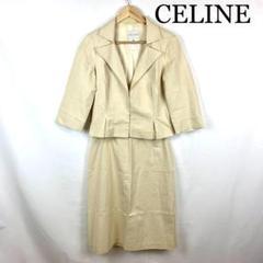 "Thumbnail of ""CELINE セリーヌ リネン セットアップ"""