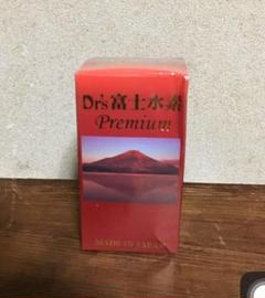 """Thumbnail of """"Dr's富士水素Premiam"""""""