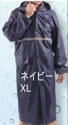 "Thumbnail of ""【完全防水】 男女兼用 レインコート ロングレインコート  ネイビー XL"""
