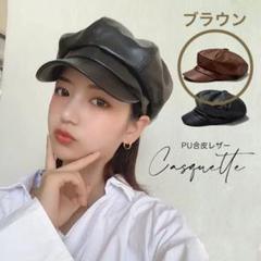 """Thumbnail of """"キャスケット 帽子 CAP クラシカル ビンテージ風 シンプル 大人かわいい"""""""