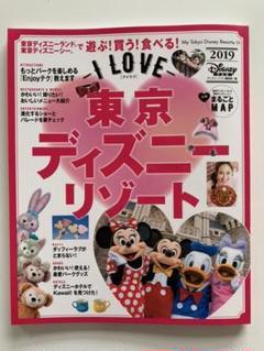 "Thumbnail of ""I LOVE 東京ディズニーリゾート 2019"""
