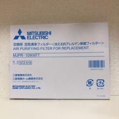 "Thumbnail of ""空気清浄フィルター MJPR-10WXFT"""