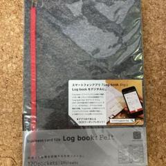 "Thumbnail of ""Log book:felt(ログブックフェルト) 名刺ファイル"""