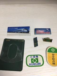 小田急電鉄 非売品含む ピンバッジ グッズ ロマンスカー 電車 駅