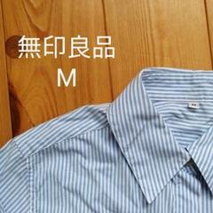 """Thumbnail of """"無印良品 ストライプシャツ"""""""