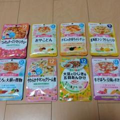 "Thumbnail of ""ベビーフード 12か月〜(9か月あり)"""