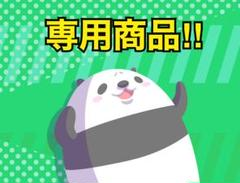 "Thumbnail of ""《健康管理に★》 体脂肪計・体組成計 スマホ連動 ITO技術 強化ガラス"""