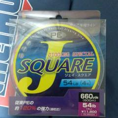 "Thumbnail of ""GOSEN ジェイスクエア PE4号 600m"""