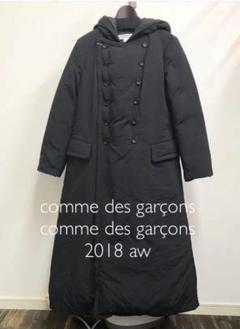 """Thumbnail of """"Comme des garçons ダウンコート"""""""