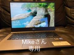 """Thumbnail of """"Mikeさん専用"""""""