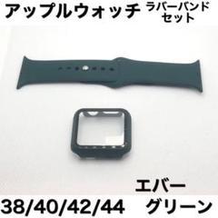 """Thumbnail of """"Seグリーン5★アップルウォッチバンド ラバーベルト Apple Watch"""""""