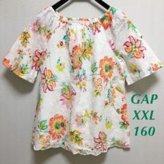 "Thumbnail of ""GAP  XXL160センチ  トップス"""