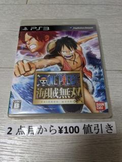 "Thumbnail of ""Ps3 ワンピース 海賊無双"""