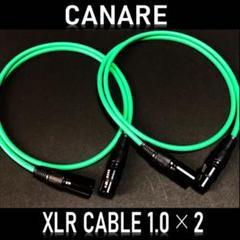 "Thumbnail of ""CANARE カナレ L4E6S XLR ケーブル 1.0m×2【新品】"""