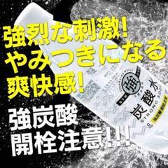 "Thumbnail of ""強炭酸水 500ml 48本入り"""