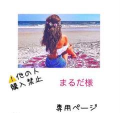 """Thumbnail of """"こくいも  焼酎  25度  4L"""""""