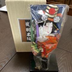 "Thumbnail of ""飾り 羽子板 三番叟 能楽 日本伝統工芸品"""