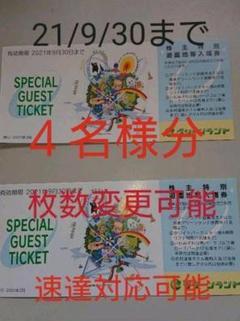 "Thumbnail of ""【 最新4枚 】三井グリーンランド 株主優待券  入場券  入園券 4枚です"""