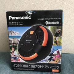 "Thumbnail of ""Panasonic SC-NT10-D ワイヤレス スピーカー"""