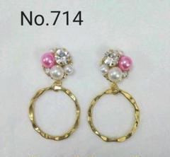 """Thumbnail of """"No.714 パール リング イヤリング変更可能"""""""